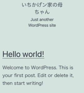 Hellow-World