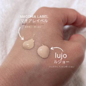 lujo-macchialabel-mask